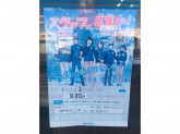 ファミリーマート 福岡姪浜二丁目店