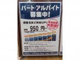 BOOKOFF SUPER BAZAAR 407号太田飯塚店