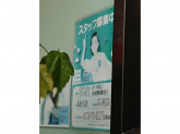 Atelier Morris Hair(アトリエ モーリスヘアー) 巣鴨店