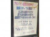 カラオケ CHIKARA 豊橋駅前店