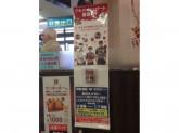 ケンタッキーフライドチキン イオン北浦和店