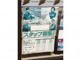 セブン-イレブン 川崎木月祇園町店