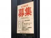 L'orange(ロランジュ) 阪急三番街店