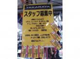 TAKARAYA(タカラヤ) 渋谷109店