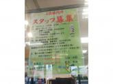 BANKAN(ばんかん) 安城店