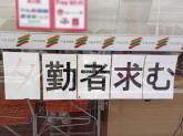 セブン-イレブン 大泉北小泉3丁目店