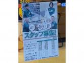 セブン-イレブン 大阪大手前1丁目店