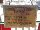 EQVo!(エクボ)福岡店