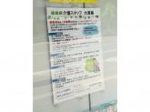 株式会社エスアール21