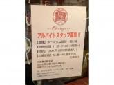 RESTAURANT Omiya(レストラン大宮) 新丸ビル店