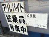 セブン-イレブン 大阪上本町6丁目店