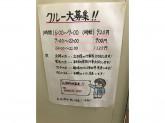 ローソン 春日井小野店