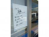 ローソン 高石千代田二丁目店