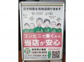 セブン-イレブン 総和新小堤店