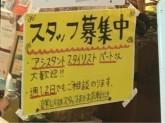 美容室 Win(ウィン)