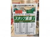 セブン-イレブン 札幌北22条店