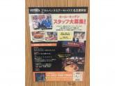 アウトバックステーキハウス 名古屋栄店