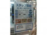 ヤマダ電機 家電住まいる館YAMADA帯広西五条店