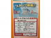ヤマダ電機 渋谷店