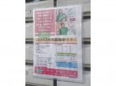ローソンストア100 歌舞伎町二丁目店
