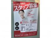 TENMAN(テンマン) 平間店