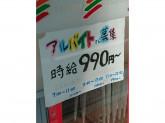 セブン-イレブン 板橋大山店