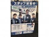 ローソン 鹿島田駅東口店