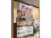ドトールコーヒーショップ鹿島田サウザンドモール店