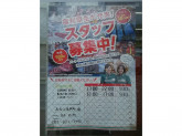 セブン-イレブン 高松上福岡町店