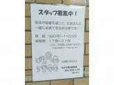 公文式 千里山田教室