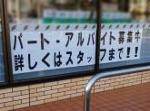 セブン-イレブン 小平小川上宿店