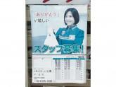 セブン-イレブン 東大阪小阪本町2丁目店