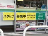 ファミリーマート 府中浅間町四丁目店