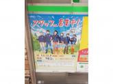 ファミリーマート 日本大通り駅店