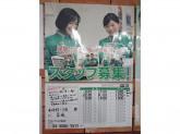 セブン-イレブン 千代田平河町1丁目店