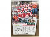 セブン-イレブン 福岡姪浜駅西店