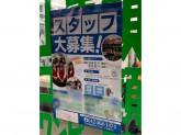 ラビット21 志木店