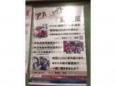 豊川郵便局