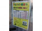 ローソンストア100 練馬石神井町三丁目店