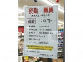 セブン-イレブン 大阪恵美須西1丁目店