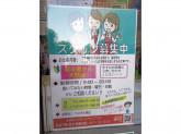 クリーニングの太田ドライ ベスタ大泉店
