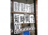 セブン-イレブン 大東野崎3丁目店