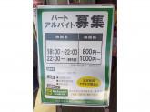 ブックマンズアカデミー 太田店