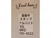 local hair