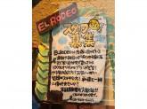 EL RODEO(エルロデオ) 御堂筋店