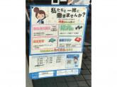 ローソン 三島壱町田店