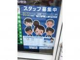 ローソン 広島矢野寺屋敷店