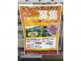 セブン-イレブン 東大阪近江堂2丁目店