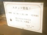 COFFEE SHOP 待合室2