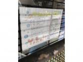名古屋ヤクルト販売(株) 伏見通センター
